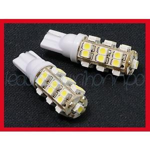 ポジションランプ T10 LED 高輝度 SMD 25発 白色 2個|akiraprostore