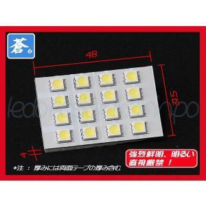 ルームランプ T10 BA9S SMD 3chip LED 16連 高輝度 白 1セット|akiraprostore