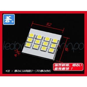 ルームランプ T10 BA9S SMD 3chip LED 12連 高輝度 白 1セット|akiraprostore