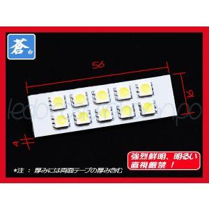 ルームランプ T10 BA9S SMD 3chip LED 10連 高輝度 白 1セット|akiraprostore