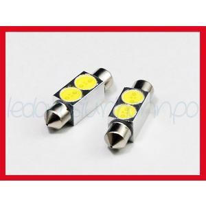 ルームランプ 37mm 超パワー 高輝度 1W LED 2発 白 2個|akiraprostore