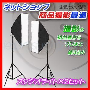 撮影機材 8灯スタジオライト スタンド ソフトボックス 照明 写真撮影用照明機材セット 159|akiraprostore
