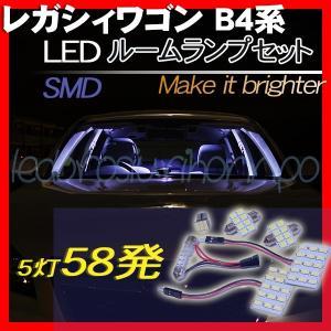 ルームランプ LED SMD 5灯 58発|akiraprostore