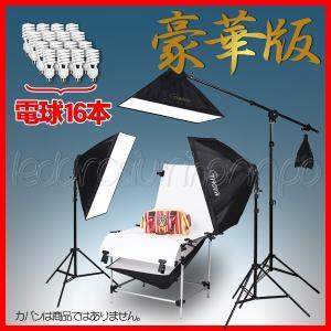 撮影機材 撮影照明 ホームスタジオ豪華版撮影機材セット モデル撮影 人物撮影 商品撮影 料理撮影|akiraprostore