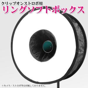 撮影照明 照明機材 リングソフトボックス 45cm カメラ  ポートレート リングフラッシュ ストロボ|akiraprostore
