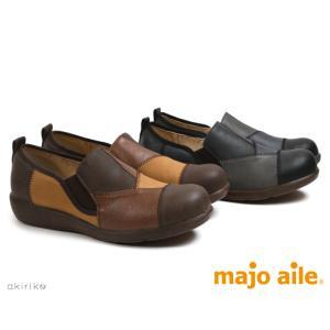 パッチワークデザインに丸いシルエットがかわいい majo aileのスリッポンカジュアルシューズ 履...