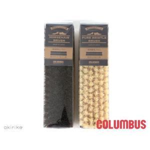 コロンブス ブラシ 馬毛 豚毛 シューケア cb-columbusbrush|akiriko