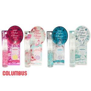 コロンブス 除菌・消臭スプレー オドクリーンミスト cb-odorcleanmist