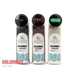コロンブス 液体靴クリーム ナイトリキッド ツヤ革専用 ハンディ cb010130005|akiriko