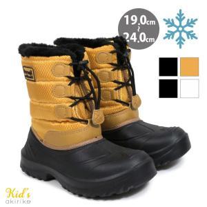 スノーブーツ ジュニア ダウン 防水 防寒 子ども靴 fs073|akiriko