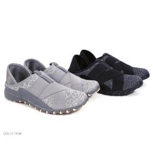 ■商品名 akiriko スニーカー レディース 抗菌消臭インソール EVAソール 運動靴  ■商品...