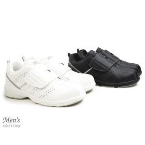安全靴 メンズ セーフティーシューズ 作業靴 白 黒 fs1048