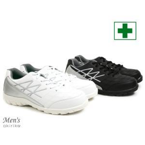 安全靴 作業靴 スニーカー 鋼鉄先芯 メンズ fs1504