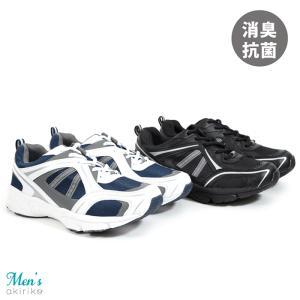 スニーカー ヒモ 抗菌消臭 インソール 運動靴 メンズ fs2024|akiriko