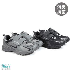 スニーカー マジックテープ 抗菌消臭 インソール 運動靴 メンズ fs2026|akiriko