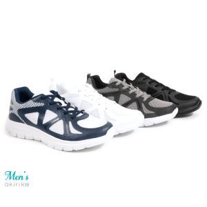 SALE スニーカー レースアップ 運動靴 メンズ fs991|akiriko