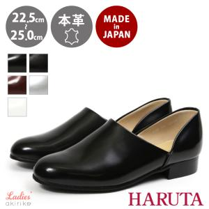HARUTA ハルタ スポックシューズ レディース 日本製 全5色 hrt150|akiriko