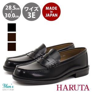ハルタ ローファー メンズ 3E hrt6550-280 akiriko