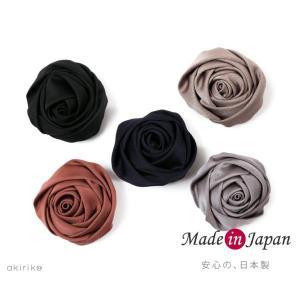 日本製 コサージュ シューズアクセサリー ローズ k11 akiriko