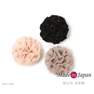 日本製 シューズアクセサリー フラワー コサージュ k252 akiriko