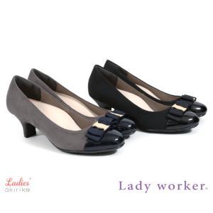 Lady Worker パンプス 軽量 LO-16540|akiriko
