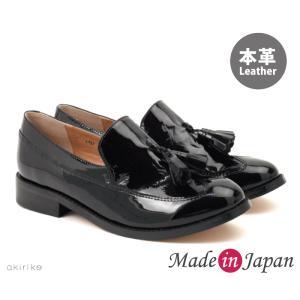 オペラシューズ 本革 日本製 タッセル レディース stg157|akiriko