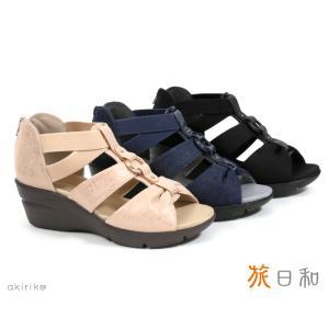 3E相当のウイズ設計。不安定なかかとをカウンターパーツでホールドし、安定した歩行をサポートします。靴...