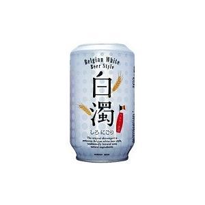 ※画像は通常商品の画像です 白ビール用に栽培した大麦と小麦を使用し 豊潤な白にごりのビールを造りだす...