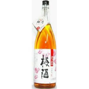 白玉醸造 さつまの梅酒 1800ml akisa