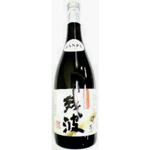 比嘉酒造  残波(黒) 30度 琉球泡盛 720ml.e356 akisa