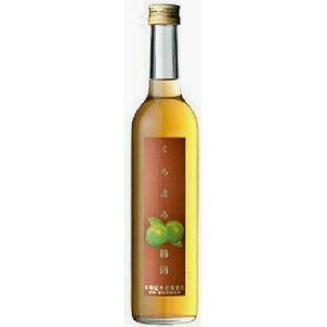【3本(個)セット】浜田酒造 くちまろ 梅酒 14度 500ml akisa