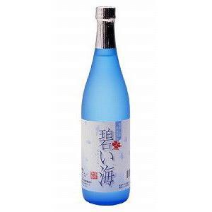 【3本(個)セット】弥生焼酎醸造所 碧い海 黒糖 25度 720ml/e987|akisa