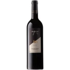 代引き不可商品 TurkishWine トルコワイン エゲオ シラー 赤 750ml.te/12本 EGEO SHIRAH お届けまで7日ほどかかります|akisa