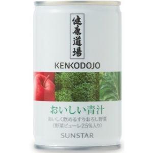 サンスター おいしい青汁 缶 160g/30本e