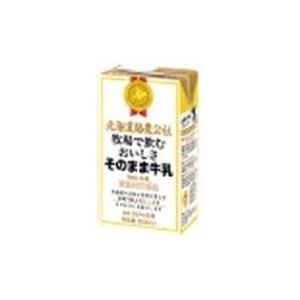 北海道酪農公社 牧場で飲むおいしさそのまま牛乳 1000ml/12本.e  【常温保存可能品】【ロングライフ】|akisa