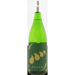 無手無冠 純米酒 生の酒 1800ml/6本.hn お届けまで7日ほどかかります ※クール便での発送の為、クール便料金追加させて頂きます|akisa