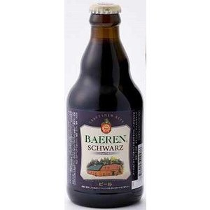 ベアレン醸造所 シュバルツ 瓶 330ml/12本e