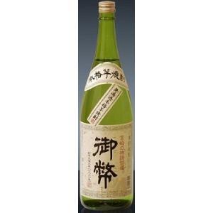 姫泉酒造  御幣(ごへい) 無濾過 芋 20度 1800ml.snb  お届けまで10日ほどかかります|akisa