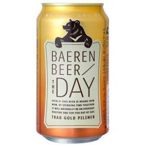 ベアレン醸造所  ベアレンビール ザ・デイ トラッド ゴールド ピルスナー缶350ml/24本e