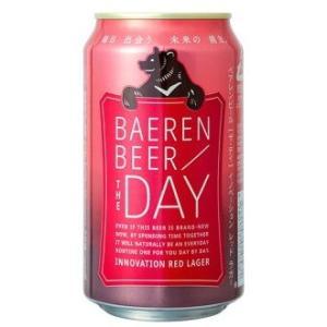 ベアレン醸造所  ベアレンビール ザ・デイ イノベーション レッド ラガー缶350ml/24本e