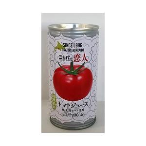 ニシパの恋人 缶 トマトジュース(食塩無添加)190g/30本e|akisa