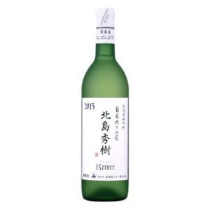 北海道ワイン 葡萄作りの匠 北島秀樹ケルナー 白 辛口 72...