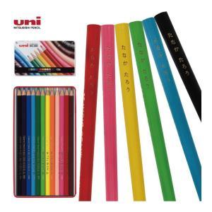 色鉛筆 880 級 12色 セット 名入無料 レーザー彫刻 ...
