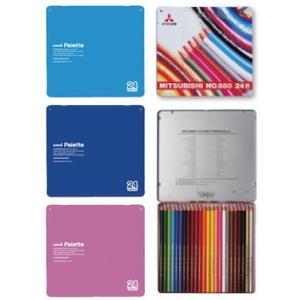 三菱鉛筆 色鉛筆24色セット こちらの商品は名入れいたしません■名入無