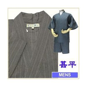 【Mサイズ】紳士「甚平」綿100%しじら織 夏のリラックスウエアー akishino