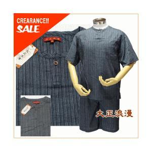 【Mサイズ】◆SALE/送料無料◆紳士「ルームウエア」綿100%しじら織 5分丈ズボン 夏のリラックスウエアー akishino