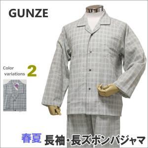 Mサイズ(春夏) 紳士長袖・長ズボンパジャマ(GUNZE グンゼ) 綿100%ナチュラルクレープ テーラー襟/前あき全開(メンズ)|akishino