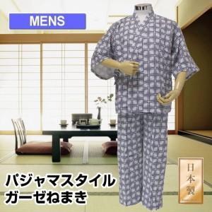 Mサイズ/ 紳士パジャマ型ねまき 「綿100%2重ガーゼ素材」日本製 akishino