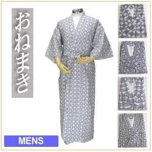 【Lサイズ】【春夏】紳士ねまき「綿100%2重ガーゼ素材」日本製 akishino
