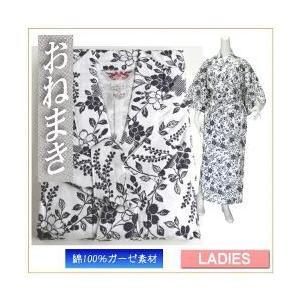 【Lサイズ】【春夏】婦人ねまき「綿100%2重ガーゼ素材」日本製 akishino